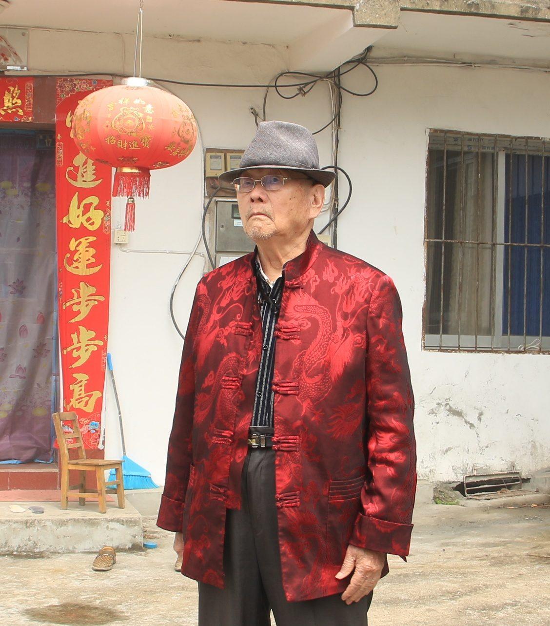 福建省泉州市王高强捐助家族500元