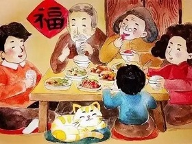 睢宁王氏家族班启字辈大全